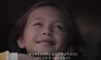메디톡스 2차 기업광고
